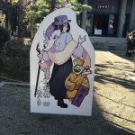 摩耶寺 キャラクターパネル