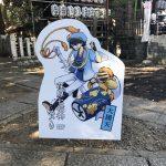 小山八幡神社 キャラクターパネル