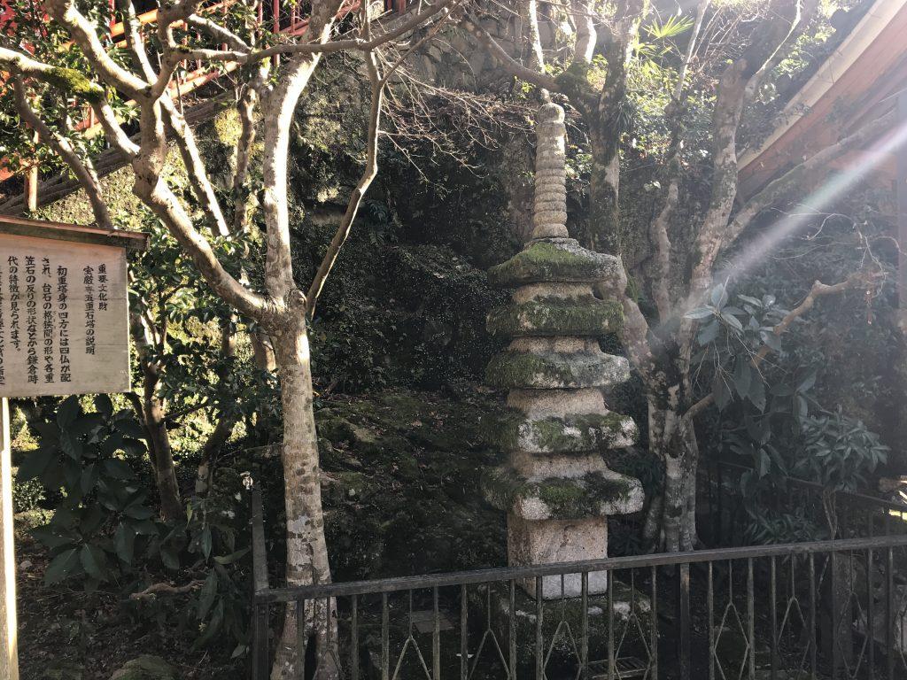 宝厳寺 五造五重塔