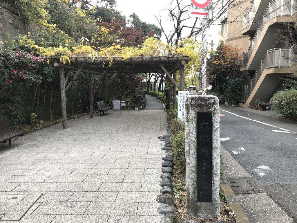 TM01_六郷用水遊水路01