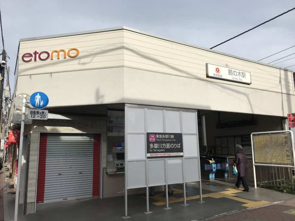 TM03_鵜の木駅A口(上り)