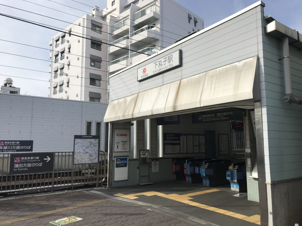 TM04_下丸子駅A口(下り)