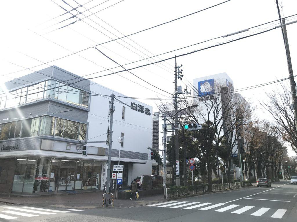 TM04_キヤノン本社・白洋舎本社01