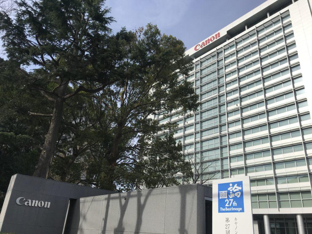 TM04_キヤノン本社・白洋舎02