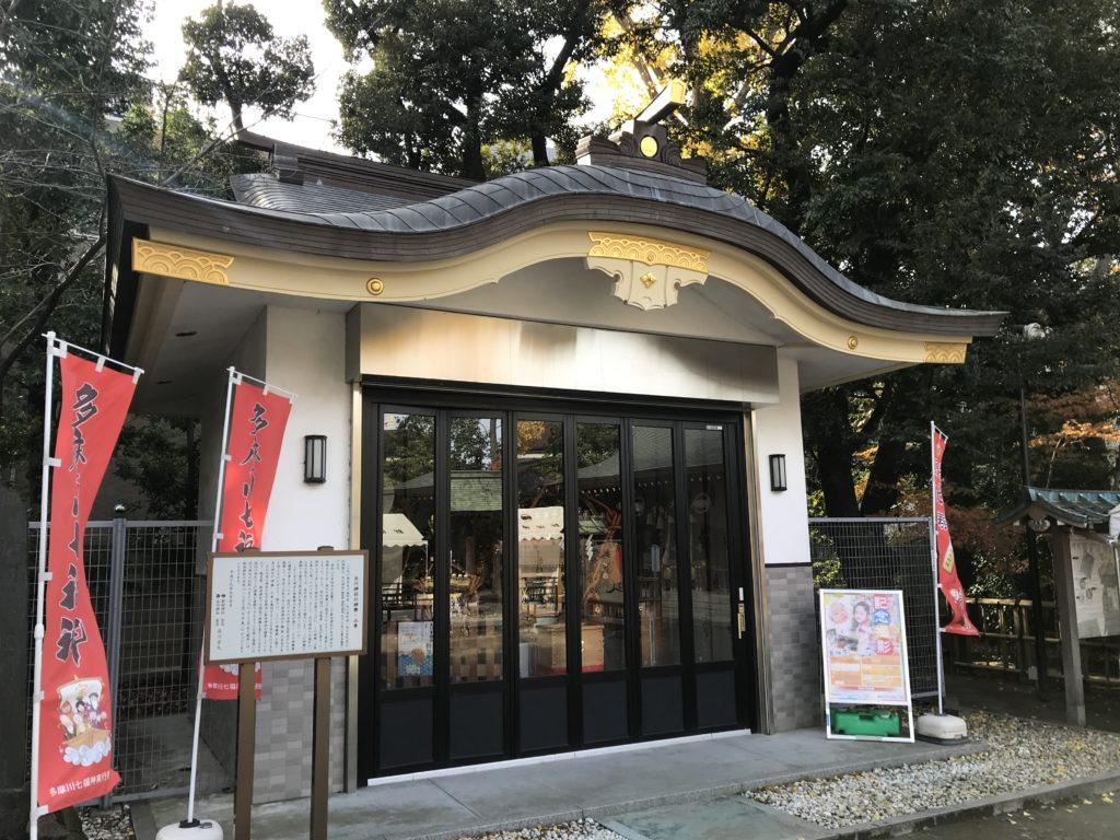 TM05_新田神社05