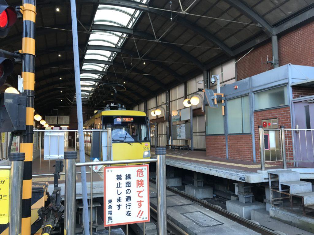 SG01_三軒茶屋駅ホーム