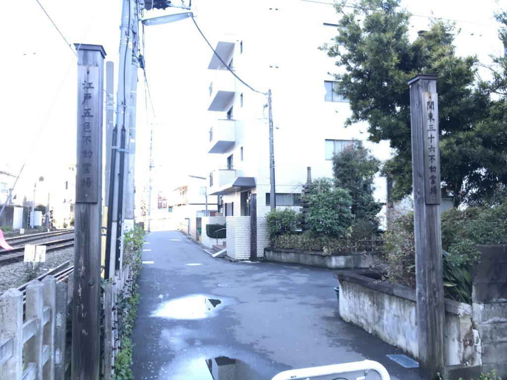 SG02_目青不動尊_参道