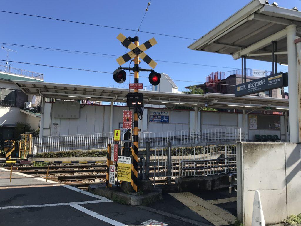 SG02_西太子堂駅ホーム