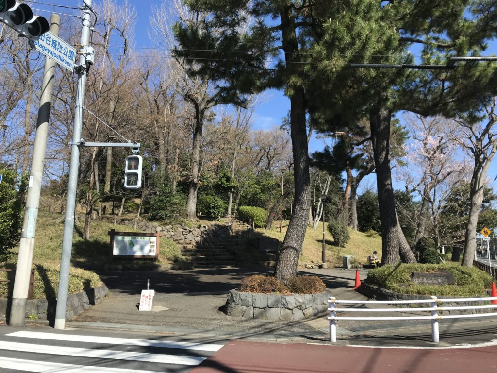 SG06_世田谷城址公園入口