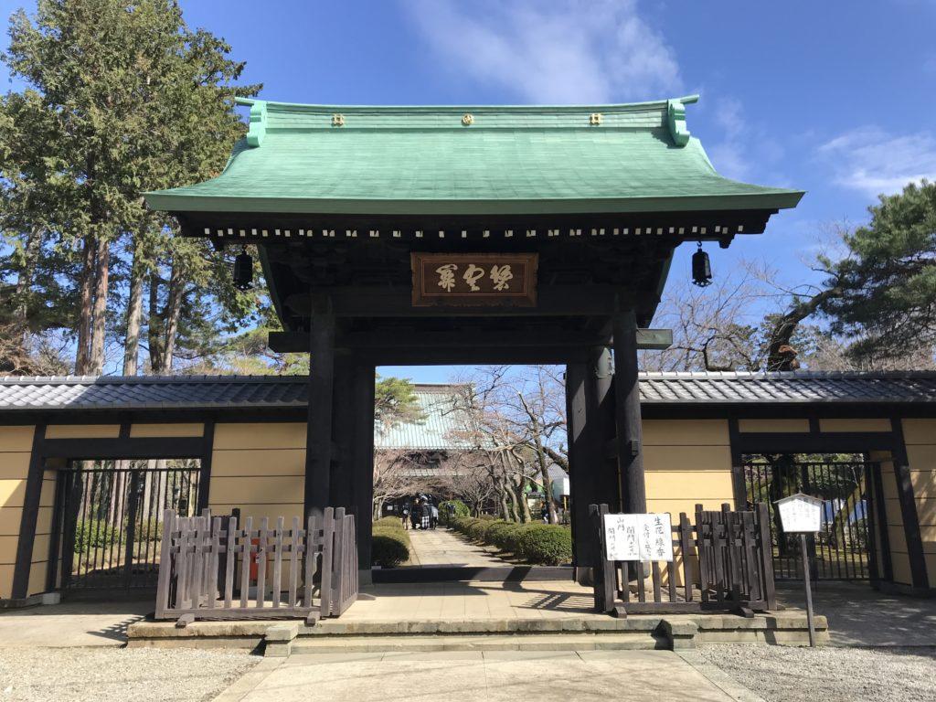 SG07_豪徳寺山門