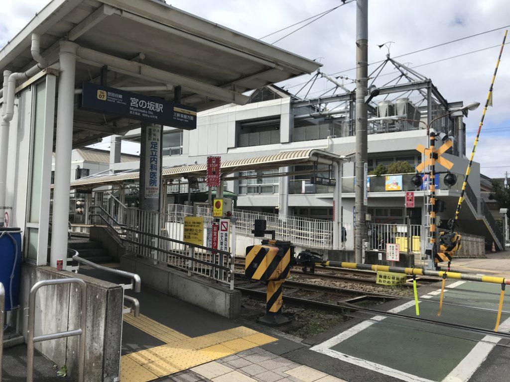 SG07_宮の坂駅ホーム