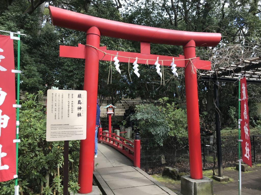SG07_世田谷八幡宮厳島神社鳥居