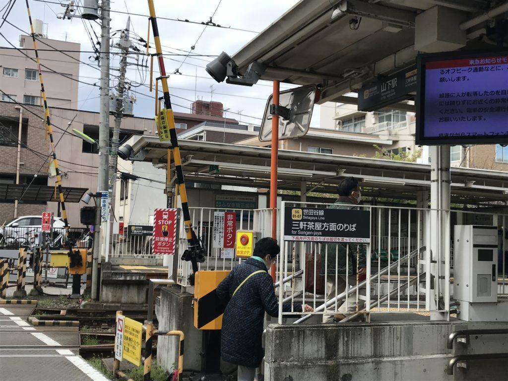 SG08山下駅ホーム