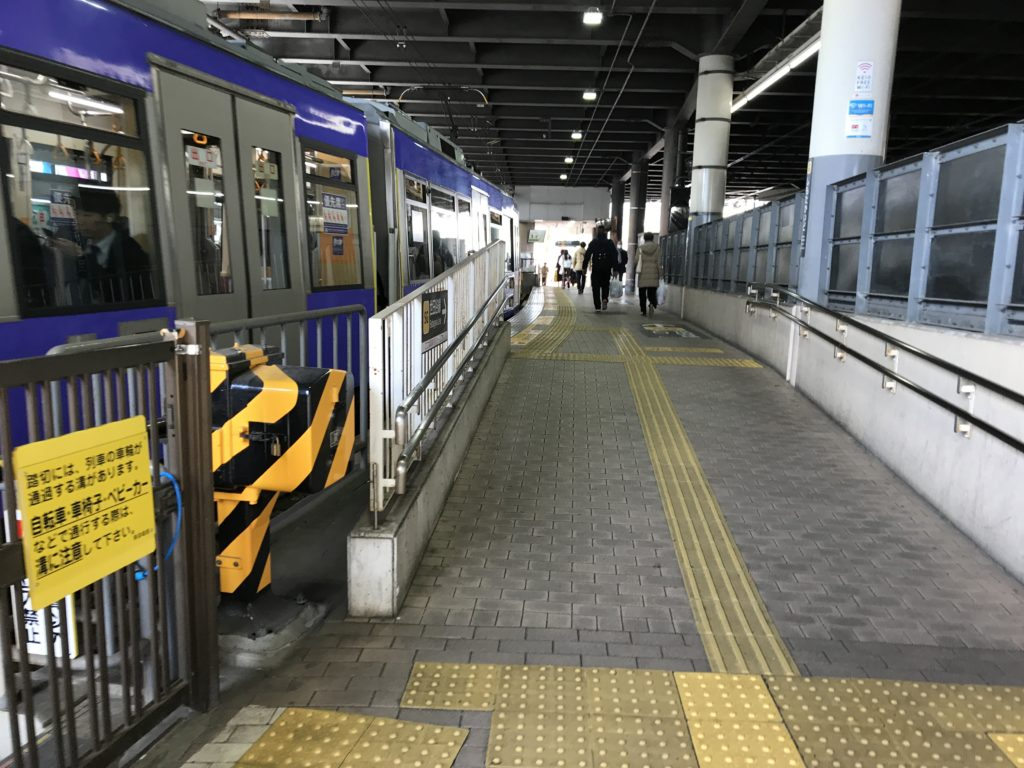 SG10_下高井戸駅降車ホーム