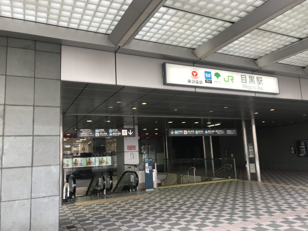 MG01_目黒駅正面口
