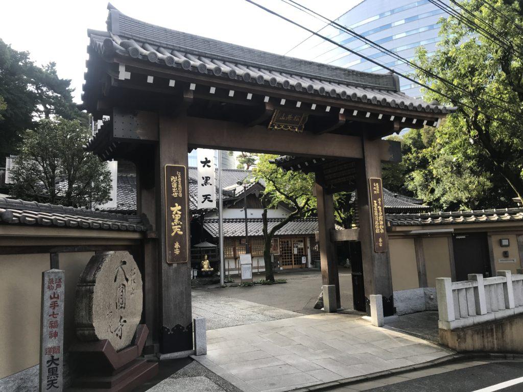 MG01_大圓寺山門