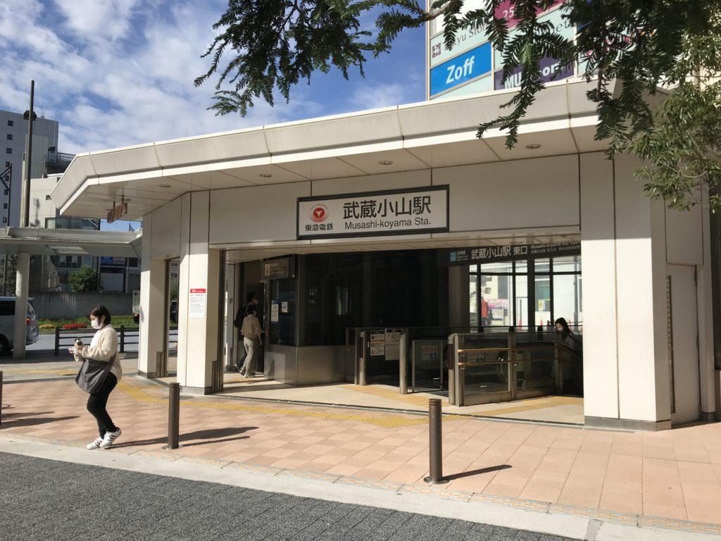 MG03_武蔵小山駅東口