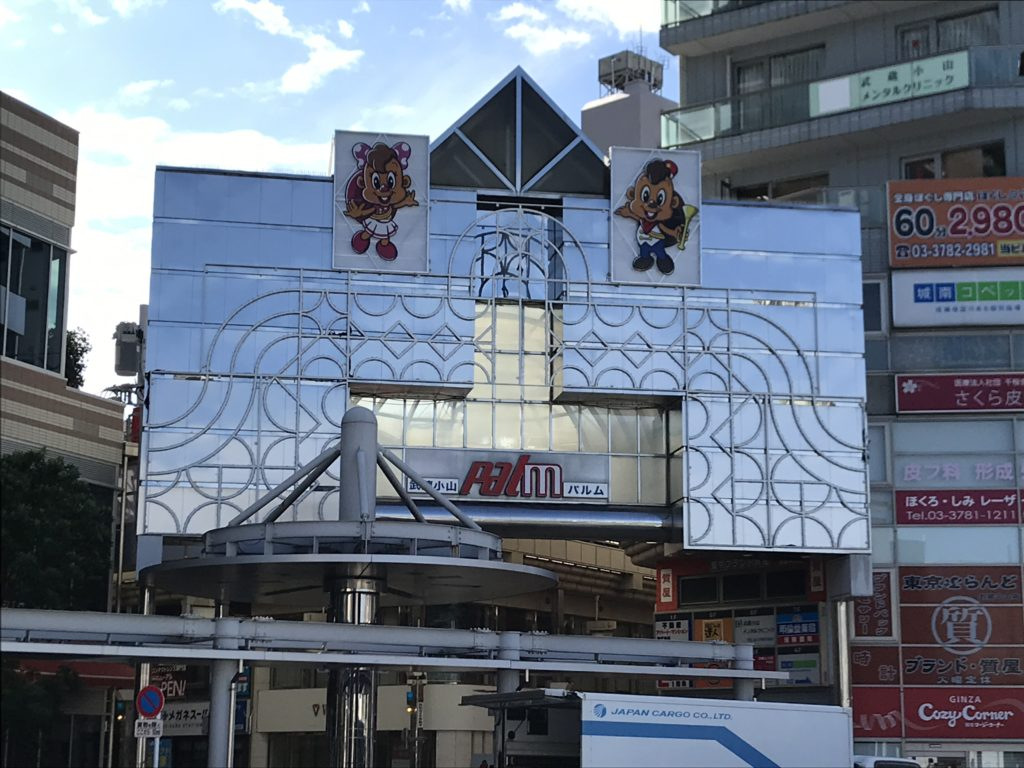 MG03_パルム商店街入口