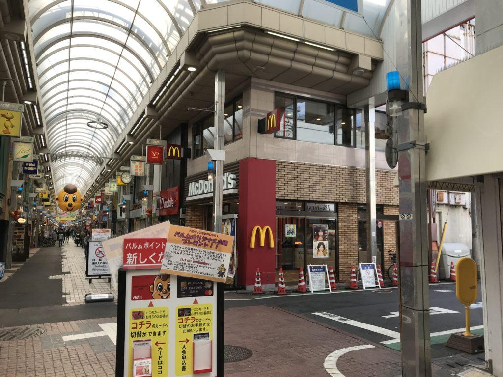 MG03_パルム商店街アーケード