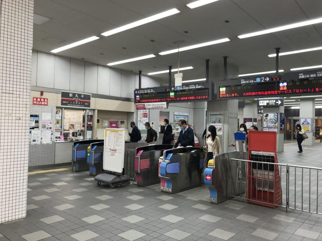 MG09_新丸子駅改札
