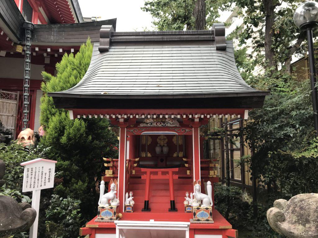 MG10_京浜伏見稲荷神社祇園玉光稲荷