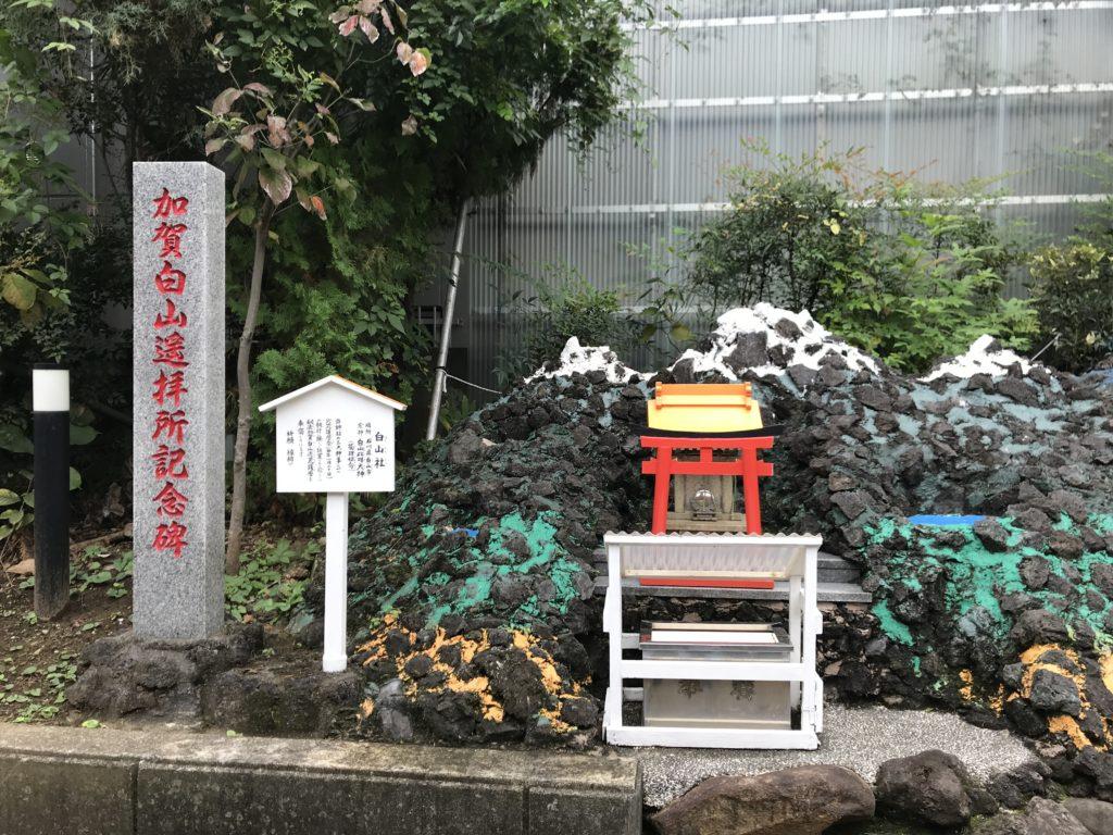 MG10_京浜伏見稲荷神社白山社