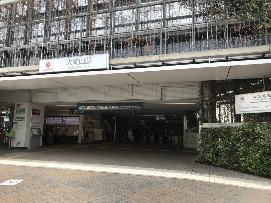 MG06_大岡山駅中央改札