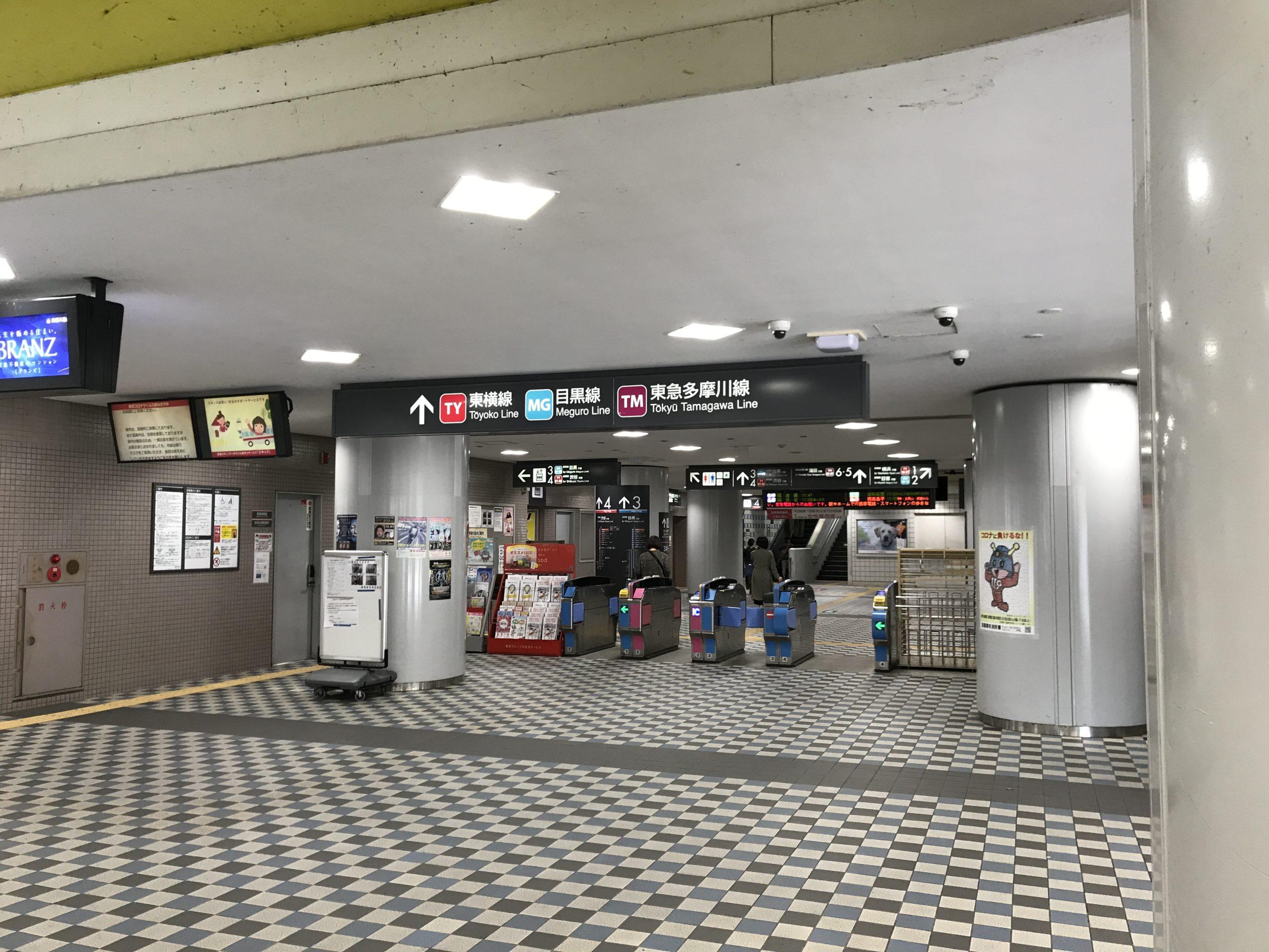 MG09_多摩川駅改札