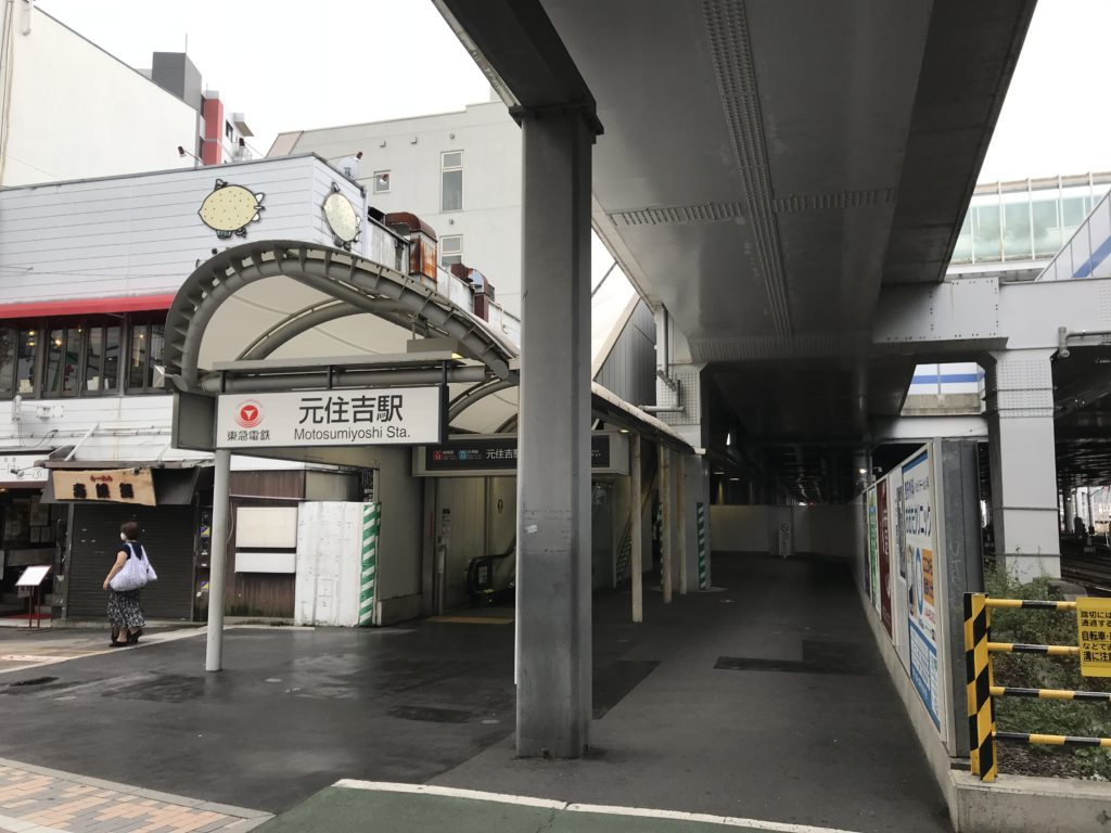 MG12_元住吉駅東口