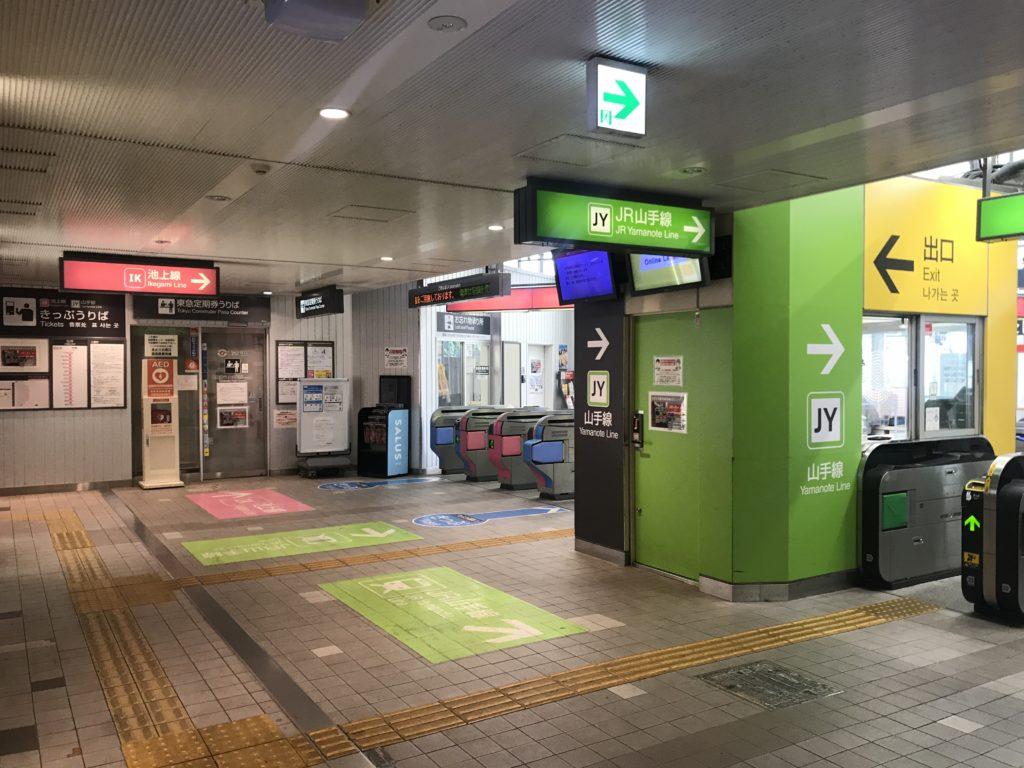 IK01_五反田駅JR改札