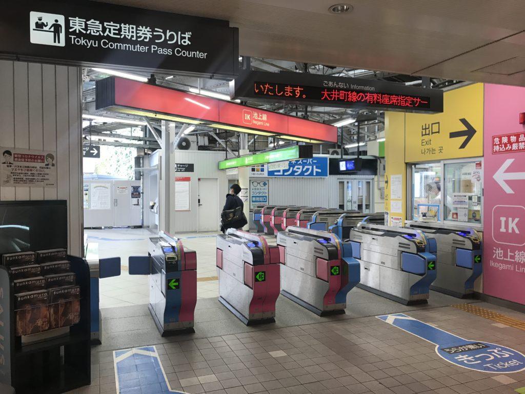 IK01_五反田駅改札
