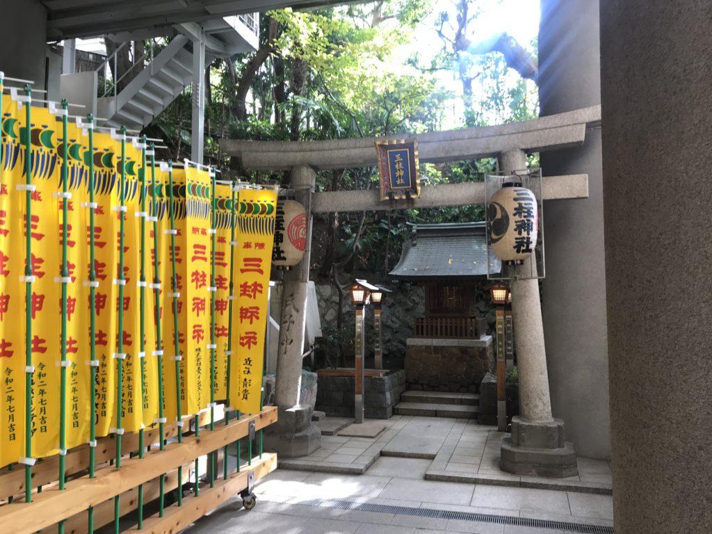 IK01_雉子神社三柱神社
