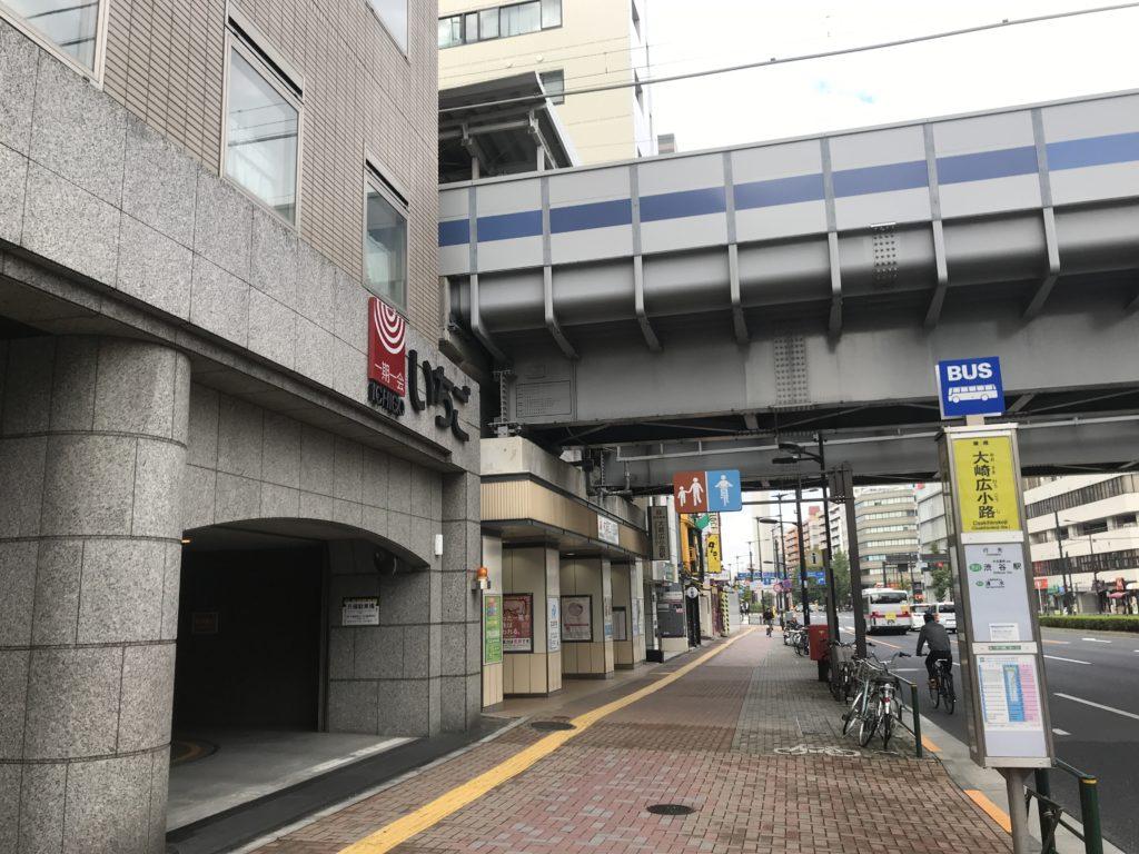 IK02_大崎広小路駅改札遠景