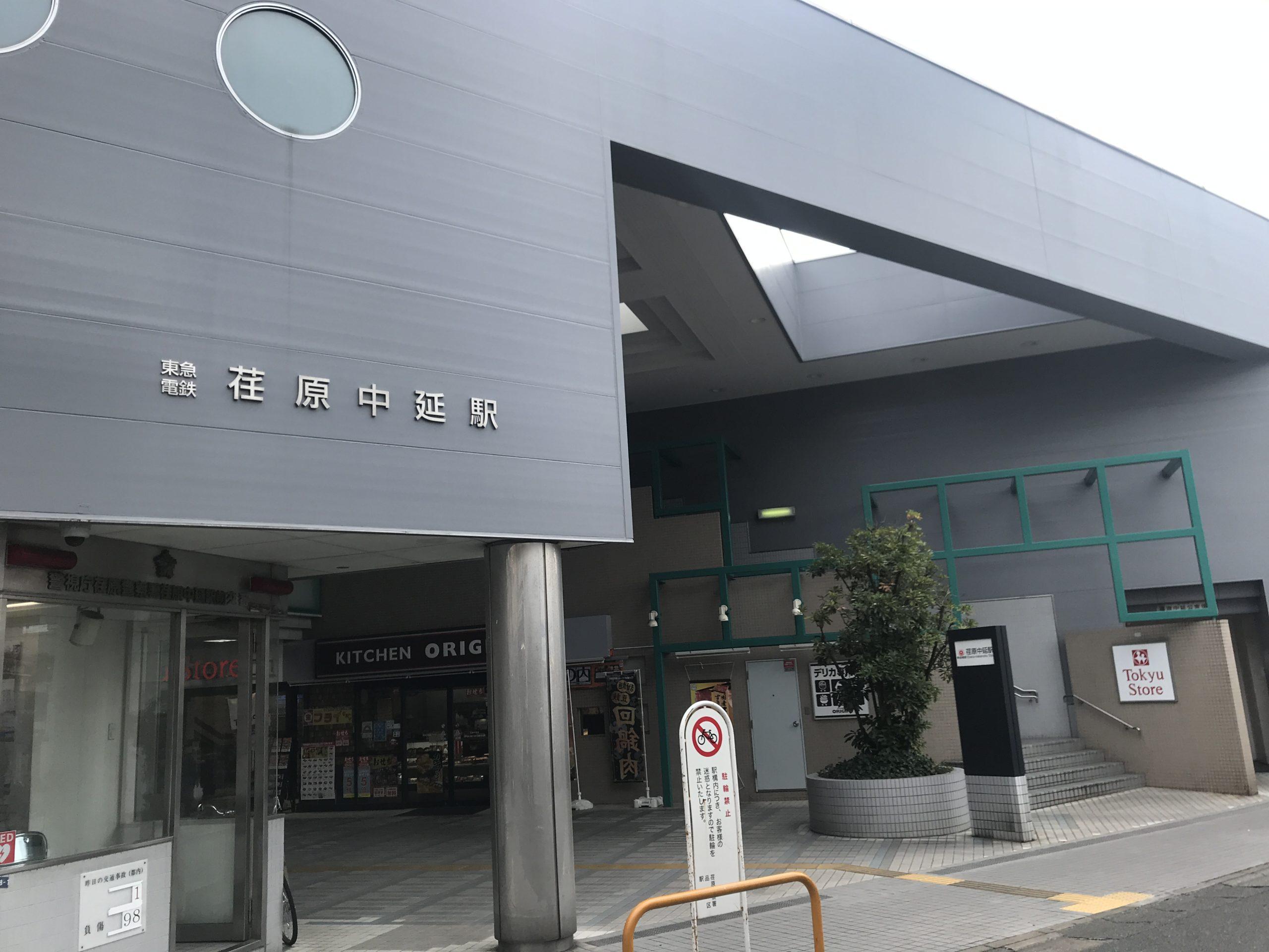 IK04_荏原中延駅駅舎