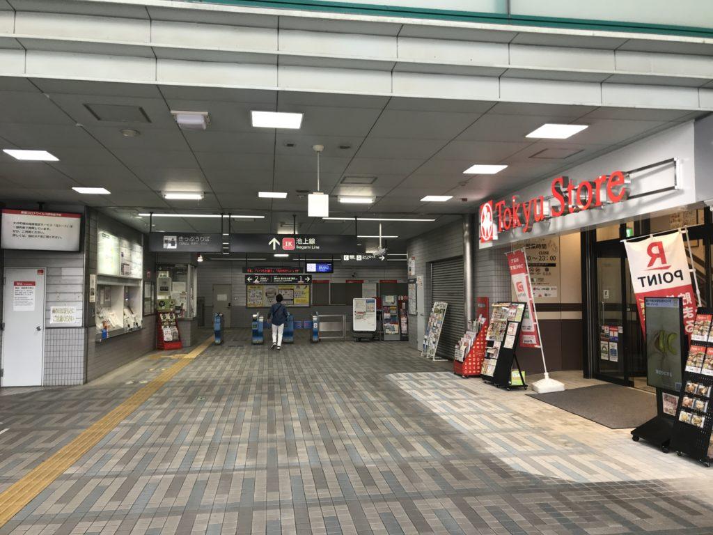 IK04_荏原中延駅改札口