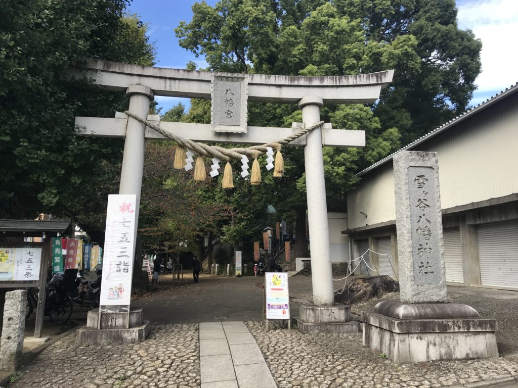 IK08_雪ヶ谷八幡神社一の鳥居