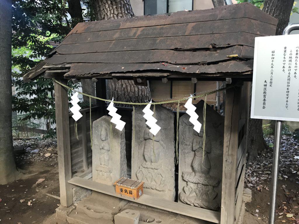 IK08_雪ヶ谷八幡神社庚申塔群