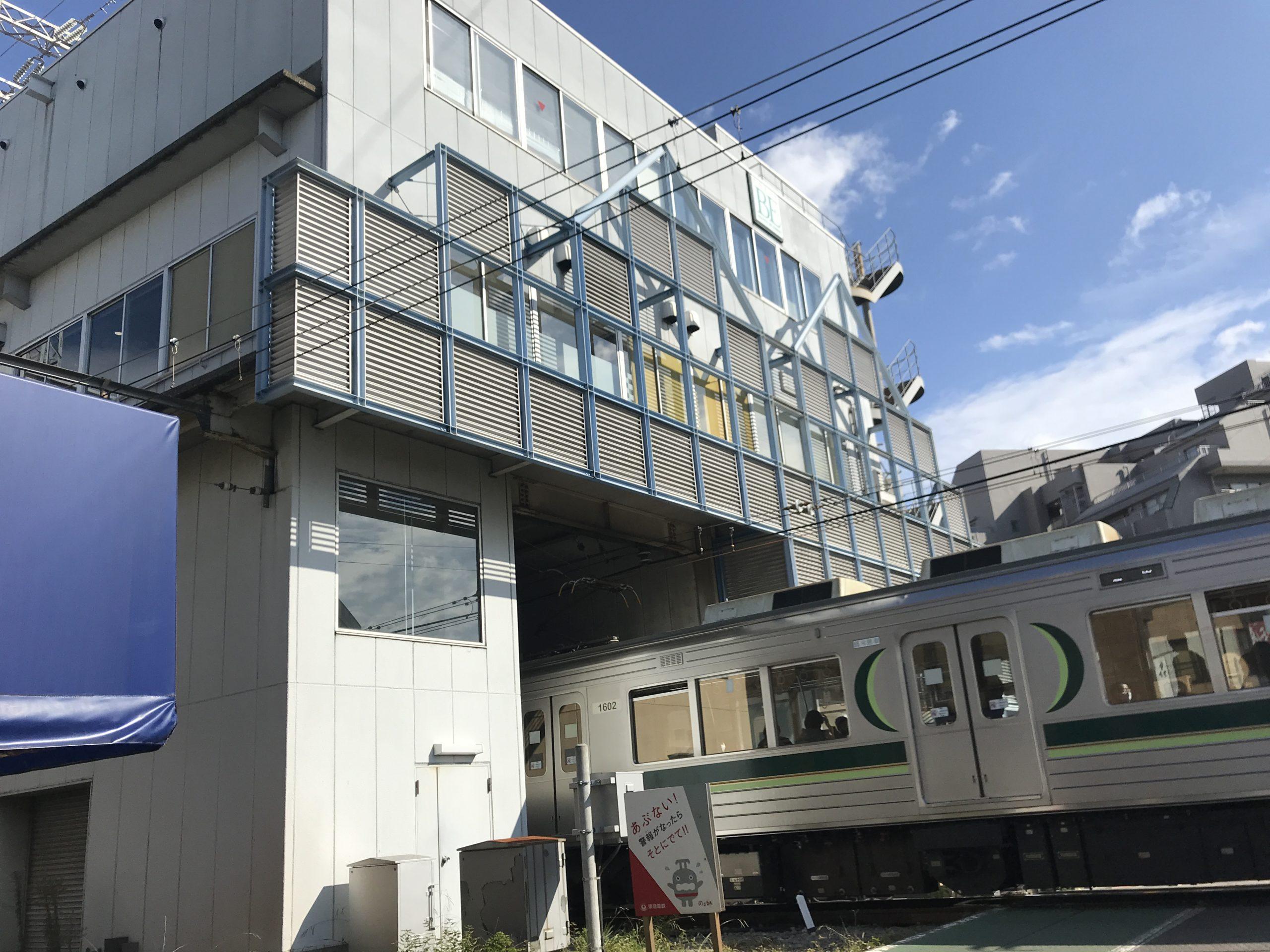 IK09_雪が谷大塚駅駅舎