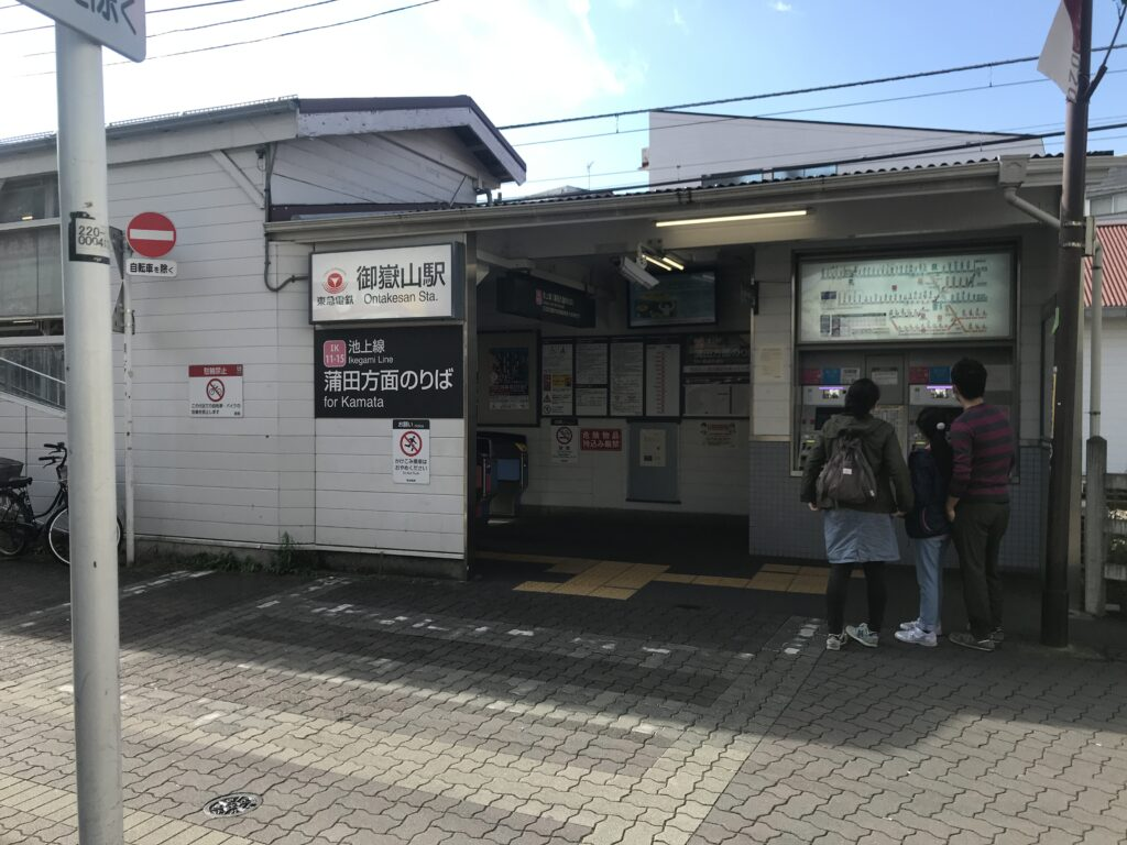 IK10_御嶽山駅A口(下り)