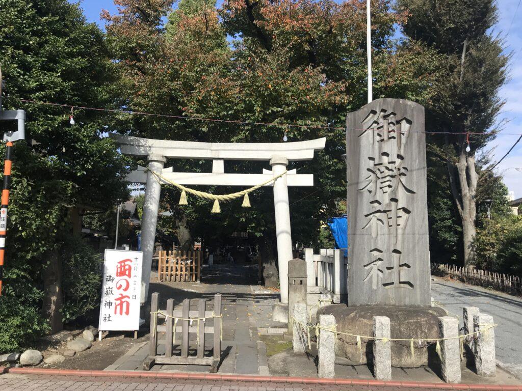 IK10_御嶽神社鳥居
