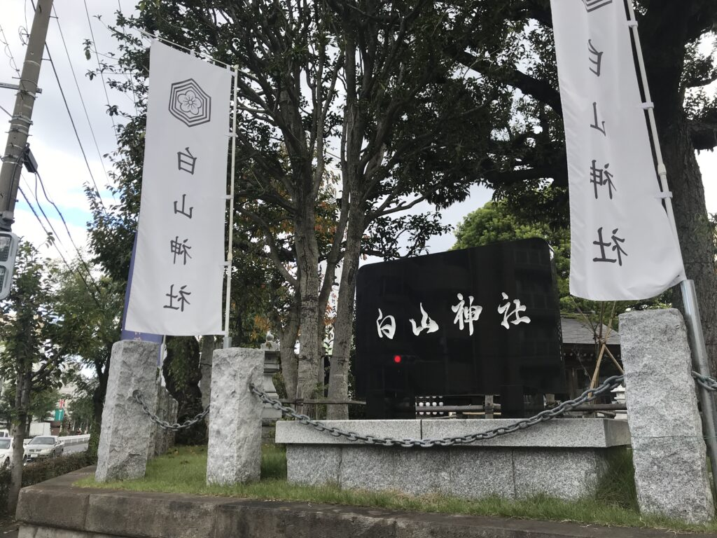 IK11_白山神社