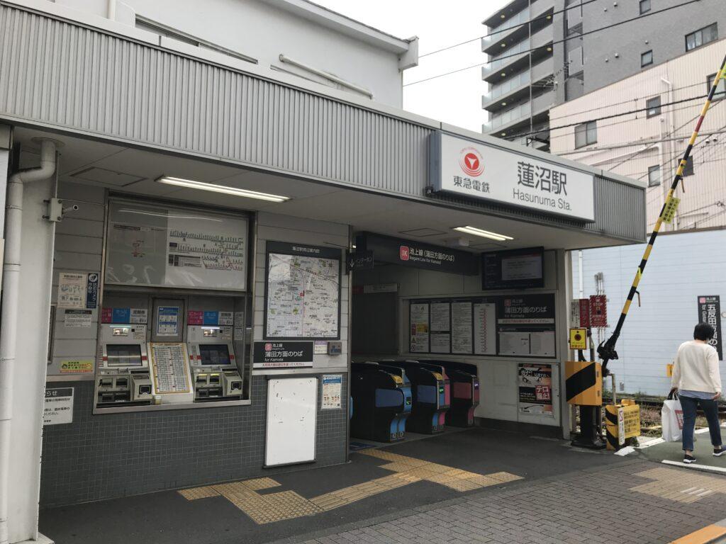 IK14_蓮沼駅本屋口(下り)