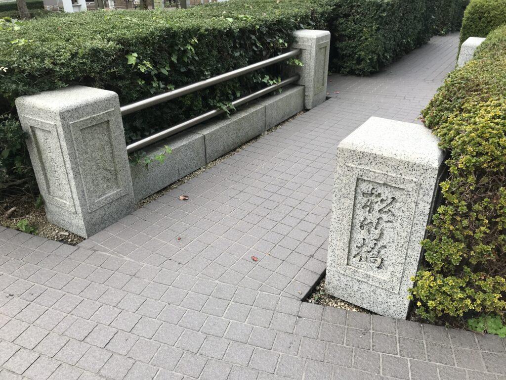 IK15_松竹映画発祥の地松竹橋