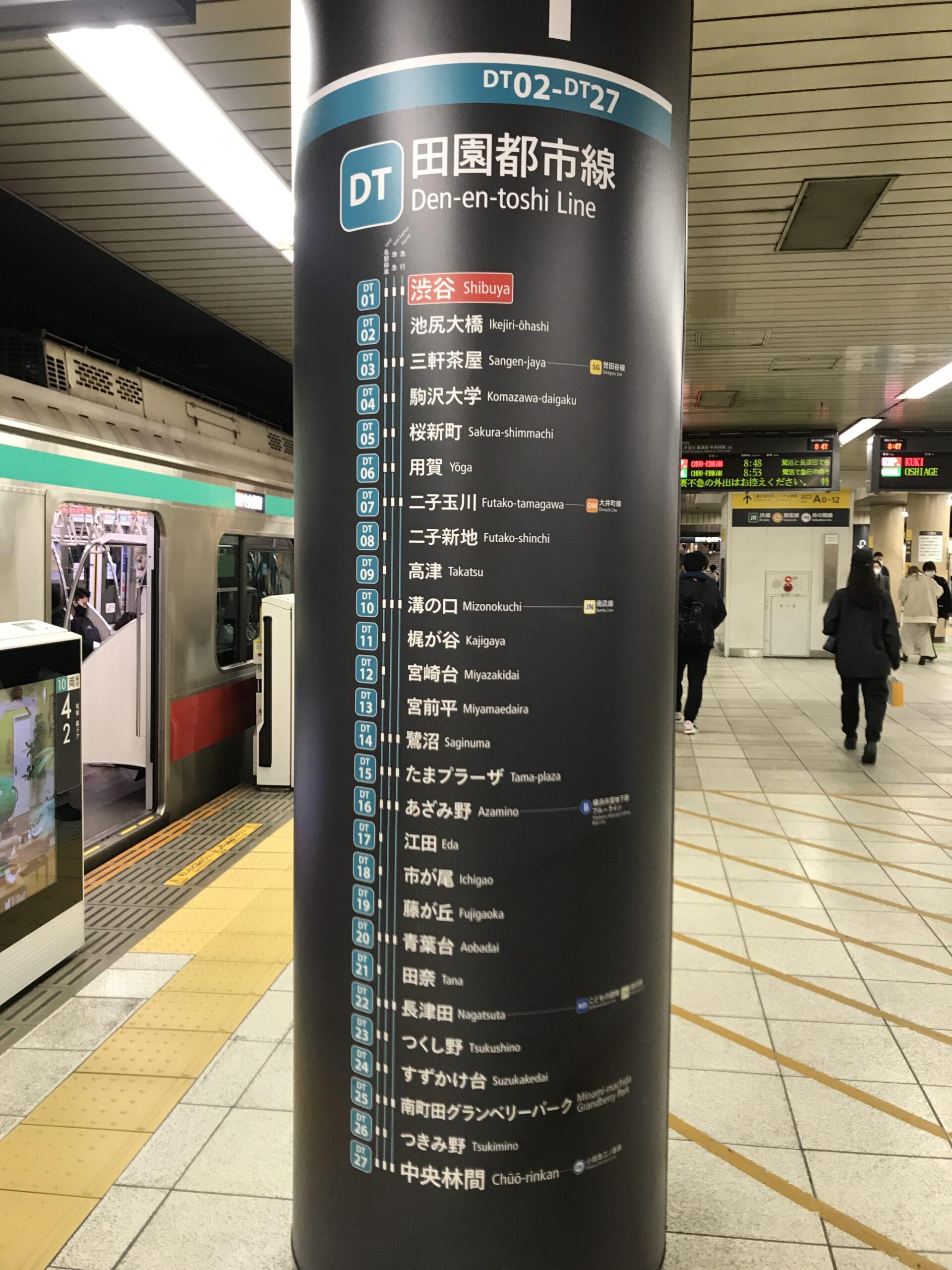 DT_路線図