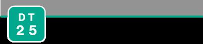 DT25_logo