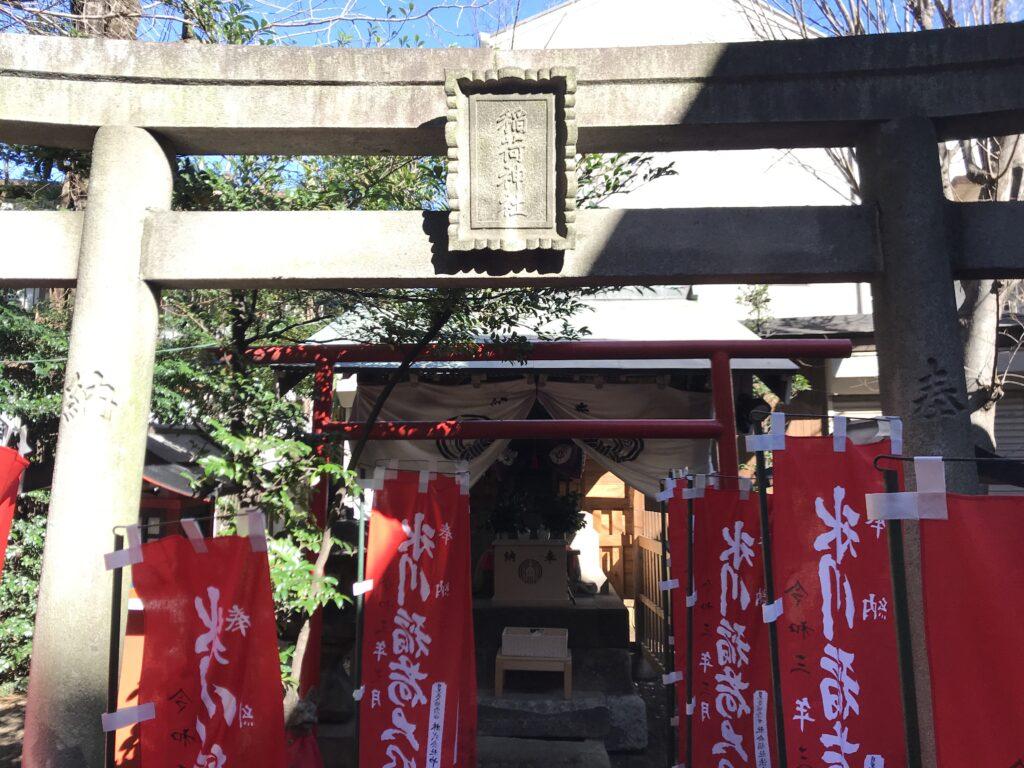 DT02_上目黒氷川神社稲荷神社