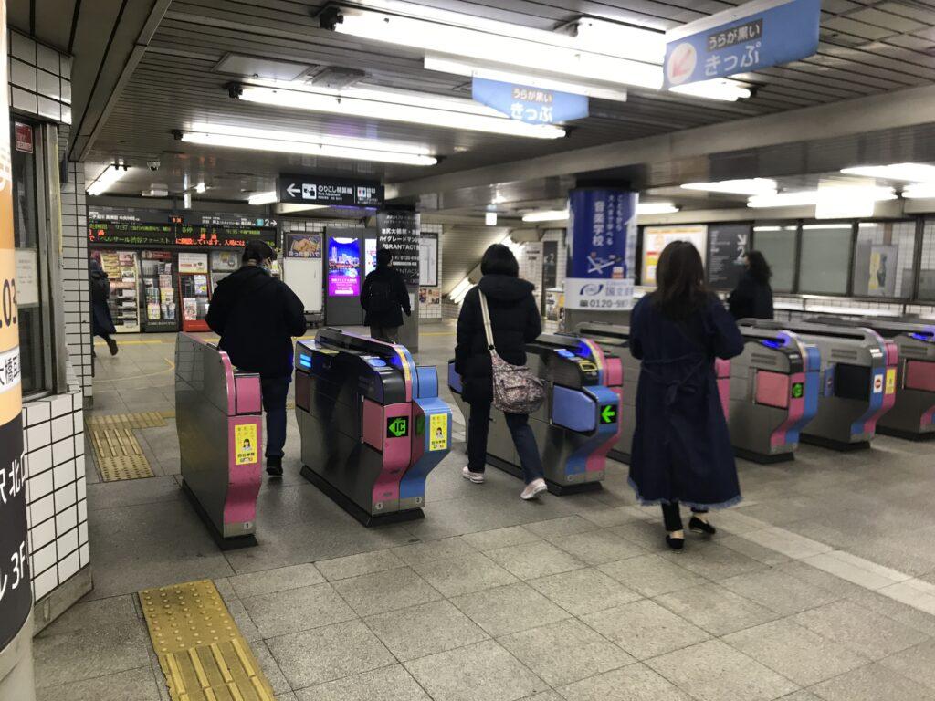 DT02_池尻大橋駅改札01