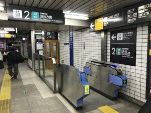 DT02_池尻大橋駅改札02