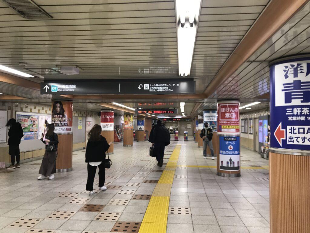 DT03_三軒茶屋駅中央改札コンコース