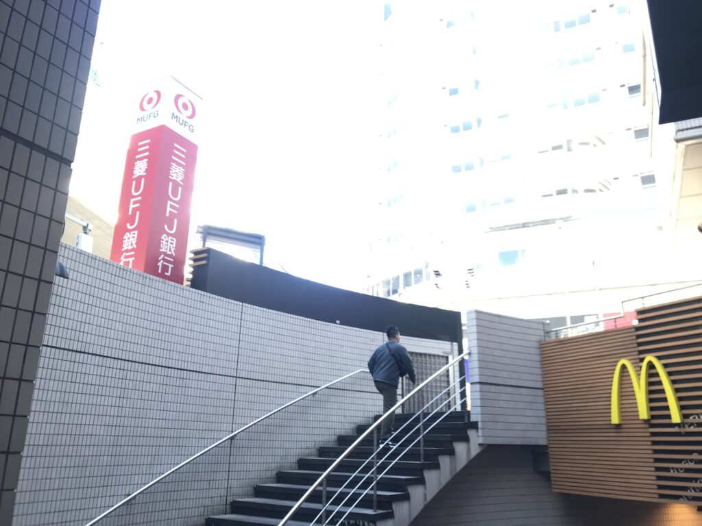 DT04_駒沢大学駅駒沢公園口